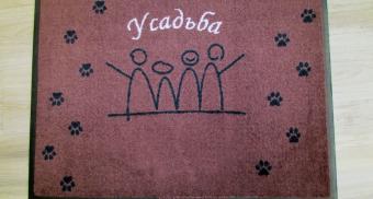 Противоскользящий коврик с логотипом на заказ