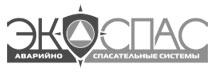 """АО """"Центр аварийно-спасательных и экологических операций"""""""